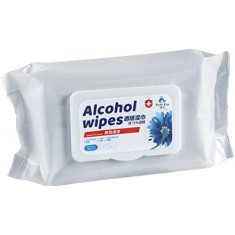 Alcohol Wipes - x 50 pcs